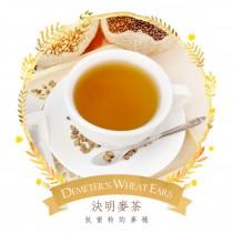 狄蜜特的麥穗 - 決明麥茶 15入