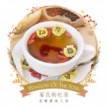 晨曦靈魂之窗 - 菊花枸杞茶 10入