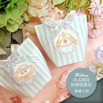 點心婚禮小物-法式條紋快樂怪獸款