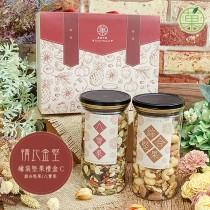 情比金堅(C)綜合堅果&八寶果 罐裝堅果禮盒