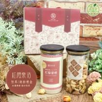 紅顏樂活-綜合堅果&紅藜麥粉 罐裝禮盒