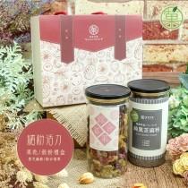 繽紛活力-綜合莓果&黑芝麻粉 罐裝禮盒