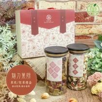 魅力菓妍-綜合莓果&八寶果 罐裝禮盒