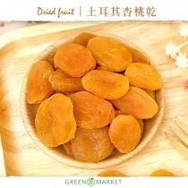 土耳其杏桃乾 無加糖 150G小包裝