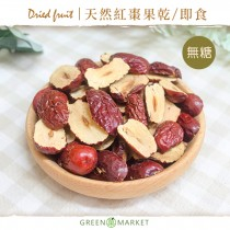 天然紅棗果乾(即食) 無加糖 200G