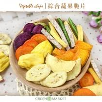 綜合蔬果脆片 180G 熱銷好評