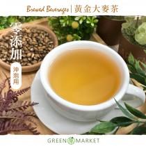 黃金大麥茶 300G