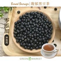 馥郁黑豆茶 200G小包裝