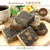 黑糖薑母磚 單顆包5入(約200G) 沖泡熱飲 古法手工製造