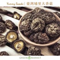 臺灣埔里大香菇 300G