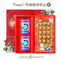 典藏罐頭禮盒(A) 日本干貝&鮑魚2罐 附手提袋【限宅配】