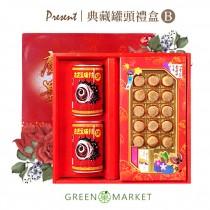 典藏罐頭禮盒(B) 日本干貝&螺肉2罐 附手提袋【限宅配】
