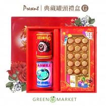 典藏罐頭禮盒(G) 日本干貝&鮑魚1罐&螺肉1罐 附手提袋【限宅配】