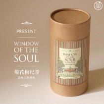 晨曦靈魂之窗 - 菊花枸杞茶 12入罐裝 (三角茶包)