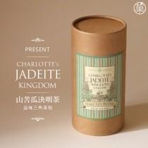 夏綠蒂的翡翠王國- 山苦瓜決明茶 12入罐裝 (三角茶包)