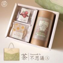茶不思議(A)-三花美妍茶&陽光香橙片&油切山楂果-茶飲&茶點禮盒