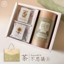 茶不思議(B)-決明麥茶&香脆綜合果仁&核桃香水煮瓜子-茶飲&茶點禮盒