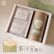 茶不思議(D)-黑豆決明茶&柳橙桂花飲&玫瑰紅棗枸杞飲-茶飲禮盒