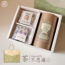 茶不思議(E)-菊花枸杞茶&活力綜合堅果&繽紛莓果乾-茶飲&茶點禮盒