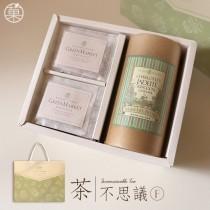 茶不思議(F)-苦瓜決明茶&黑豆美妍飲&玫瑰洛神飲-茶飲禮盒