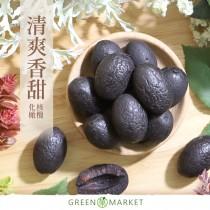化核橄欖(中藥橄欖) 300G大包裝