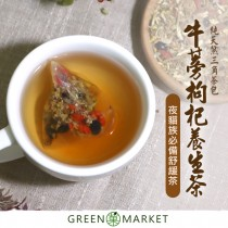 熬夜茶-牛蒡枸杞養生茶 10入 (三角茶包)