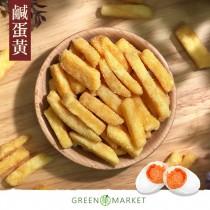 鹹蛋黃脆薯條 120G