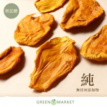 台南玉井愛文芒果乾 (無糖) 300G大包裝