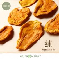 台南玉井愛文芒果乾 (無糖) 150G小包裝