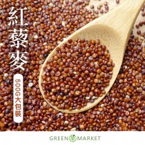 紅藜麥QUINOA 500G大包裝